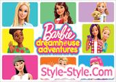 لعبة باربي دريم هاوس Barbie Dreamhouse