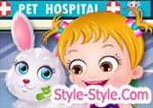 العاب بيبي هازل في مستشفى الحيوانات الاليفة
