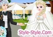 لعبة السا العروسة