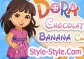 لعبة دورا طبخ كيك بالشوكولاتة والموز